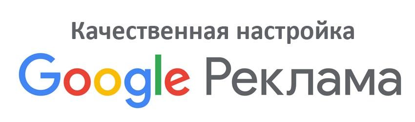 Услуги частного вебмастера